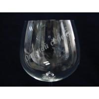 Чаша с надпис № 7654321
