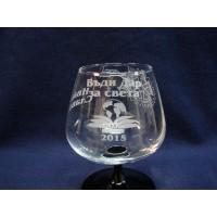 Чаша за коняк с гравирано лого № 4321