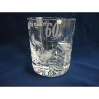 Чаша с надпис № 1123
