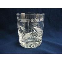 Чаша с надпис (в зависимост от празника) № 1122