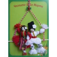 Мартеница Пижо и пенда на люлка голяма № 1701