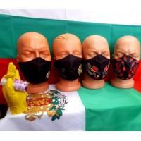 Предпазна маска № 2020